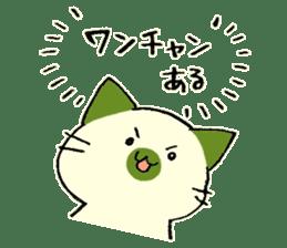 maccha-neko ver.2 sticker #11631352