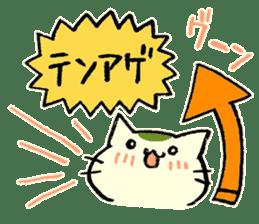 maccha-neko ver.2 sticker #11631356
