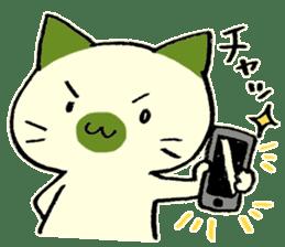 maccha-neko ver.2 sticker #11631362