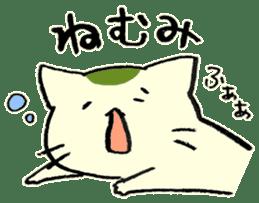 maccha-neko ver.2 sticker #11631364