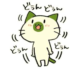 maccha-neko ver.2 sticker #11631369