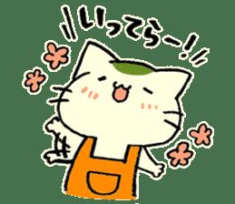 maccha-neko ver.2 sticker #11631371