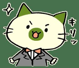 maccha-neko ver.2 sticker #11631374