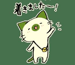 maccha-neko ver.2 sticker #11631379