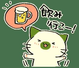 maccha-neko ver.2 sticker #11631380