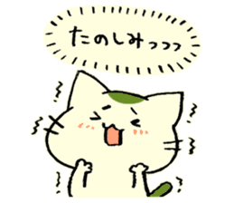 maccha-neko ver.2 sticker #11631383