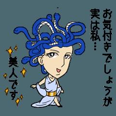 蛇髪乙女 メド