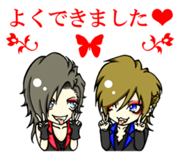 J-ROCK[Visual-kei]Boys LIFE Part2 sticker #11632581
