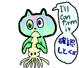 cry emamouse Animal and Squid sticker #11633911
