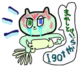 cry emamouse Animal and Squid sticker #11633917