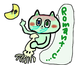 cry emamouse Animal and Squid sticker #11633920