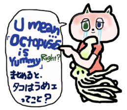 cry emamouse Animal and Squid sticker #11633935