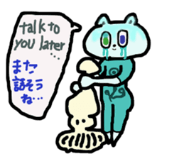 cry emamouse Animal and Squid sticker #11633940