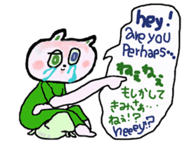 cry emamouse Animal and Squid sticker #11633941