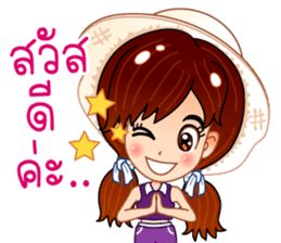 Nong Orm sticker #11634904