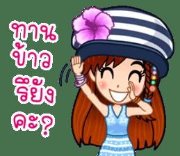 Nong Orm sticker #11634906