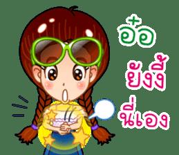 Nong Orm sticker #11634907