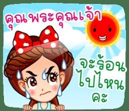 Nong Orm sticker #11634908