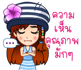 Nong Orm sticker #11634909