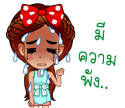 Nong Orm sticker #11634913