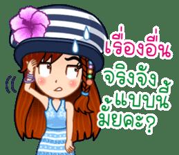 Nong Orm sticker #11634914