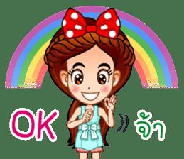 Nong Orm sticker #11634918
