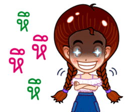 Nong Orm sticker #11634920