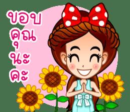 Nong Orm sticker #11634922