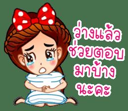 Nong Orm sticker #11634927