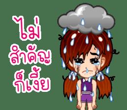 Nong Orm sticker #11634928