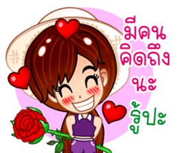 Nong Orm sticker #11634934