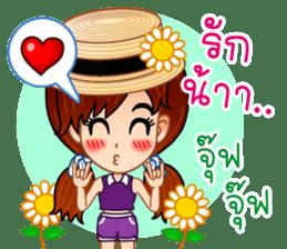 Nong Orm sticker #11634936