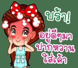 Nong Orm sticker #11634937