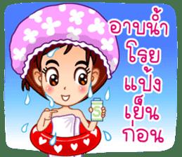Nong Orm sticker #11634941