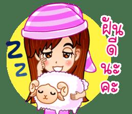 Nong Orm sticker #11634943