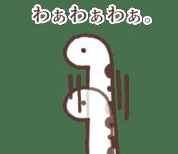 Sincere spotted garden eel. sticker #11636271