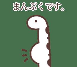 Sincere spotted garden eel. sticker #11636277