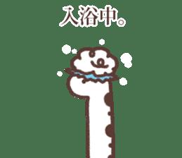 Sincere spotted garden eel. sticker #11636285