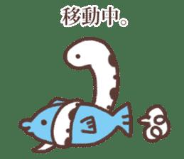 Sincere spotted garden eel. sticker #11636288