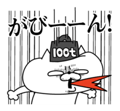 Cat expression is too rich sticker #11639025