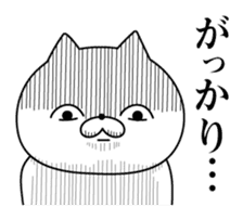 Cat expression is too rich sticker #11639026