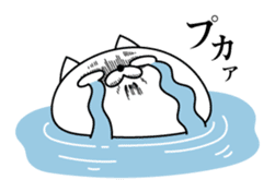 Cat expression is too rich sticker #11639047