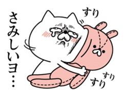 Cat expression is too rich sticker #11639048