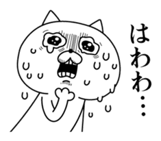Cat expression is too rich sticker #11639049