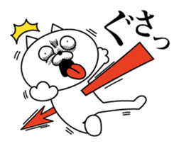 Cat expression is too rich sticker #11639053