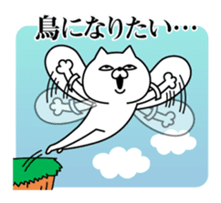 Cat expression is too rich sticker #11639062
