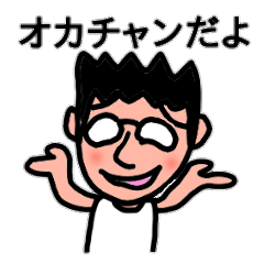 Passionate-Okachan