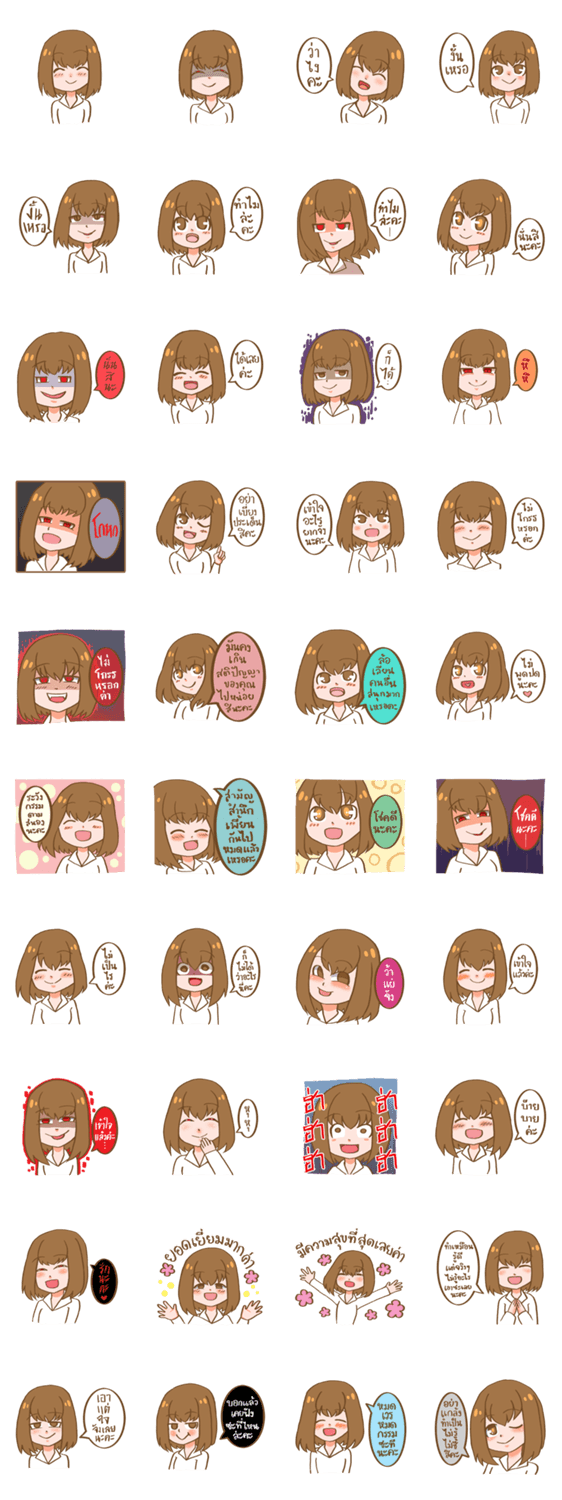 「Sweet and gentle smile」のLINEスタンプ一覧