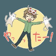 ITO KASHITARO Sticker