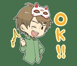 ITO KASHITARO Sticker sticker #11642387
